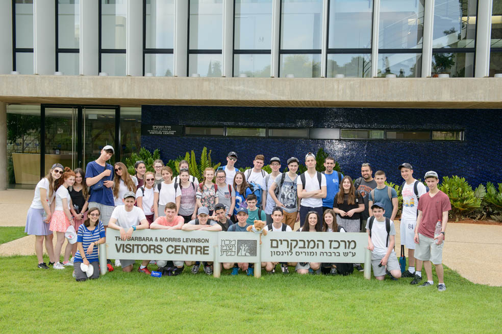 Youth Tours visit Weizmann 2016