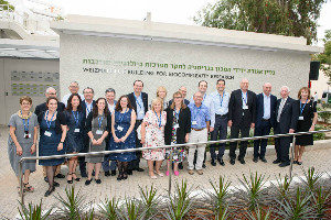 Celebrating an extraordinary year with the Weizmann Institute