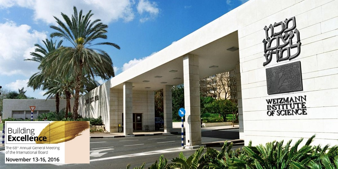 Weizmann Institute Main Gate Wth Ib Thing
