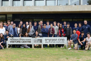 Imperial College Israel Society Visit Weizmann